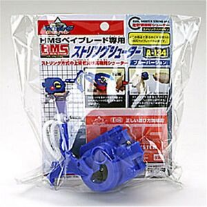 New Beyblade String Shooter A-134 Takara Tomy