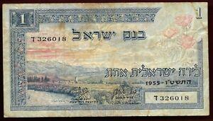 Israel 1955 1 lira used circulated banknote