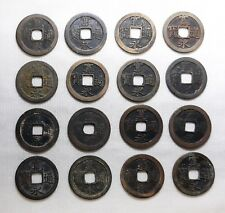 Lot of 16 -Kanei-tsuho, japanese Antique coins & different Type AUTHENTIC -k-28