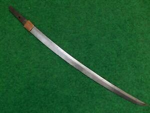 ANTIQUE JAPANESE WAKIZASHI SWORD BLADE WITH HABAKI