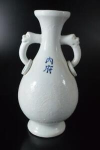 P3726: Chinese White glaze Chicken Cloud sculpture FLOWER VASE Ikebana
