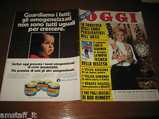 OGGI 1971/2=ANNA MARIA GAMBINERI=CARLO SENONER=SYLVA KOSCINA=FELICE GIMONDI=