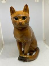 Vintage Brown 1967 Jsc Abyssinian Sitting Cat Figurine Gift Collector