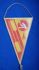 1980 Rowing sport Pennant Emblem XXII Olympic Games Moscow 80 Vintage USSR ☭
