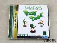 Bug Too (2 II) Sega Saturn Japanese Import SS Japan BugToo JP US Seller B
