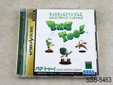 Bug Too (2 II) Sega Saturn Japanese Import SS Japan BugToo JP US Seller B