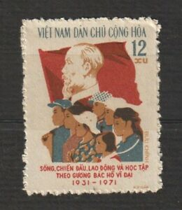 1971 North Vietnam Stamps Ho Chi Minh Working Youth Union. Sc # 638 MNH