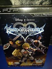 Kingdom Hearts Birth by Sleep. Collectors Edition (PSP) NEW / SEALED