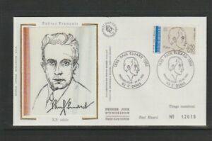 France 1991 SG3013 Yvert2681 FDC (St Denis) French Poets-Paul Eluard (Picasso)