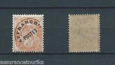 PRÉOBLITÉRÉS - 1922-47 YT 39 - TIMBRE NEUF** LUXE - COTE 25,00 €