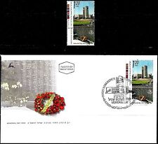 Israel 2001 Stamp + FDC 'MONUMENT FOR FALLEN NAHAL SOLDIERS. MNH. XF.