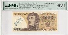 "1974-76 Poland 500 Zlotych P-145s1 ""SPECIMEN""  PMG 67 EPQ Superb Gem UNC"