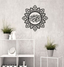 Turkish Islamic Modern Metal Wall Art Ramadan Mubarak 1012 Black Gold
