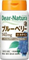 ☀Dear-Natura Blueberry with lutein for eyes supplement 60tablets 30days F/S