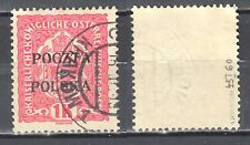 "Poland 1919 ""Cracow edition"" - Mi.43 - signed - used"