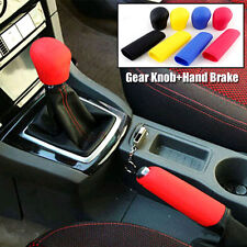 2Pcs Car Gear Head Shift Knob + Handbrake Cover Auto Silicone Hand Brake Skin