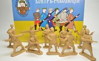 """A set of soldiers """"Counter-Revolution"""" 10 figures, (plastic) 54 mm."""