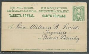 PARAGUAY 2C GREEN POSTAL STATIONERY POSTAL CARD TO PUERTO BENITEZ AS SHOWN