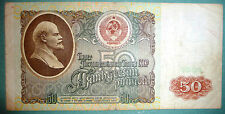 USSR RUSSIA 50 RUBLES from 1991, P 241, 15 LANGAUGES,  LENIN,