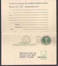 1953 VALLEY STREAM NY SID HARVEYS, BUYS DEFECTIVE PARTS