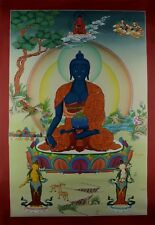 "32.5"" x 22.5"" Medicine Buddha Tibetan Buddhist Thangka Scroll Painting Frm Nepal"