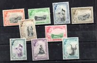 Swaziland QEII 1956 Animals mint LHM set #55-66 WS14203