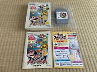 DAIRANTOU SMASH BROS Nintendo N64 with BOX and Manual JAPAN