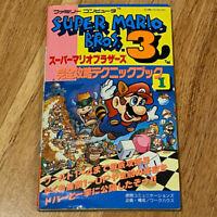 1988 Nintendo Famicom Super Mario Bros. 3 Guide Book 1 I (JAPAN Language)