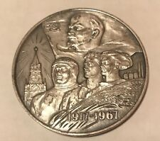 USSR STERLING SILVER MEDAL 50 YEARS OF SOVIET ACCOMPLISHMENTS 1917-1967