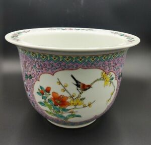 Vintage Chinese Famille Rose Porcelain Jardiniere Planter Pot Large