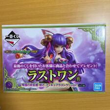 Monster Strike Dakki Figura Ichiban Kuji Ultimo Uno Premio Banpresto Bandai