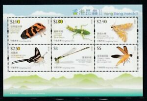 HONG KONG Insects II MNH souvenir sheet