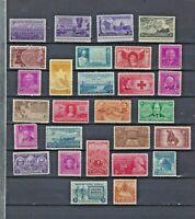 1948 Full US Commemorative Year Set of 28 Stamps #953-980 MINT NH OG