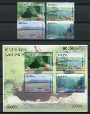 Laos Lao 2010 Landschaften Bäume Trees Mekong Höhle Cave 2157-2160 Block 219 MNH