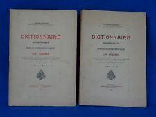 DICTIONNAIRE BIOGRAPHIQUE ET BIBLIO-ICONOGRAPHIQUE DE LA DROME