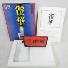msx JANKA Import Japan Video Game 0943 msx