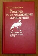 1987 Red Data Book Bird Animal Reptile fish amphibia Illustrated Russian USSR