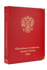 Album for commemorative and jubilee coins of Russia: Volume I (1999-2013).