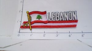 """GENTLY USED - LEBANON CUT OUT EMBROIDERED PATCH --4.5"""" X 1.5"""""""