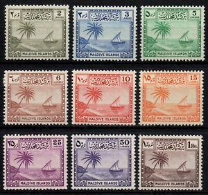 Maldive Is 1950 Set SG 21 - 29 MM