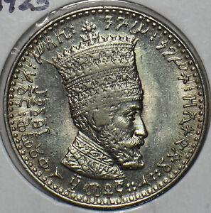 Ethiopia 1930 EE 1923 50 Matonas Lion animal 297413 combine