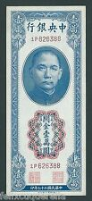 F.C. CHINA , 10000 CUSTOMS GOLD UNITS 1947 , S/C- (AUNC) , LIGERAS MARCAS ,P.354