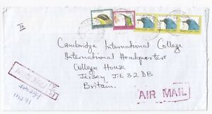 2002 Registration Counter No14 Sierra Leone Cover 'Birds' Registered to Jersey