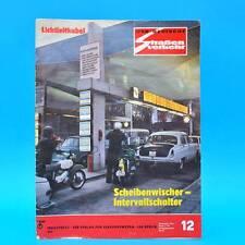 Der Deutsche Straßenverkehr 12/1974 Wartburg Klappwohnanhänger Ersatzteile G