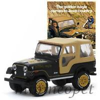 GREENLIGHT 39030 E VINTAGE AD CARS 1977 JEEP CJ-5 GOLDEN EAGLE 1/64