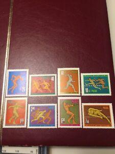 Poland Stamps 1966 MNH European Championship Light Athletics In Budapest (d,C)