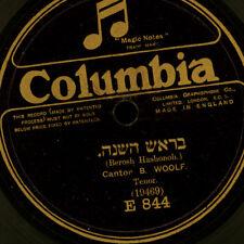 CANTOR B. WOOLF -hebrew-  Berosh Hashonoh / Hineny Heony  Schellackplatte S6543