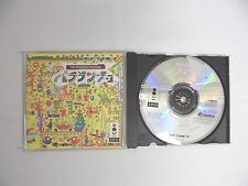 3DO Real - THE INCREDIBLE MACHINE PARARANCHO - JAPAN GAME. Panasonic. 14395