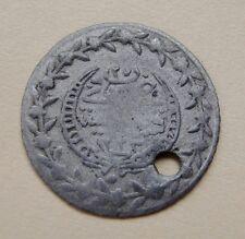 OTTOMAN EMPIRE, MAHMUD II, 1223 AH COIN