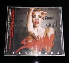 "Lady Gaga "" SWINE "" EP 7-Track China EP NEW 【Limited Edition】"